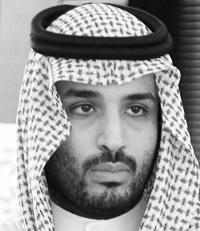 الأمير محمد بن سلمان بن عبدالعزيز آل سعود