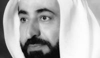 الشيخ سلطان بن محمد القاسمي