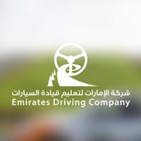 شركة الإمارات لتعليم قيادة السيارات