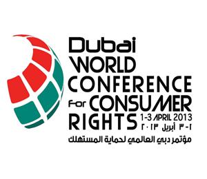 ماجد بن محمد يفتتح مؤتمر دبي العالمي لحماية المستهلك