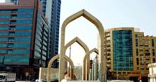 دائرة التنمية السياحية في عجمان تصدر دليلاً سياحياً لزوار الإمارة