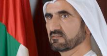 حاكم دبي يقر التشكيل الجديد لمجلس إدارة المجلس الأعلى للأمومة والطفولة
