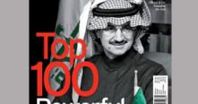 مجلة غلف بزنس تختار أحمد بن سعيد ثانياً بين أقوى 100 عربي