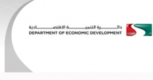 اقتصادية دبي تعتزم نشر شاشات ذكية لأسعار الذهب بالأسواق الرئيسة