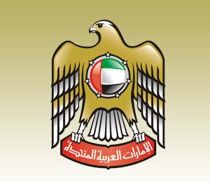 وزارة الصحة تحذر من 6 مستحضرات عشبية لتخفيف الوزن