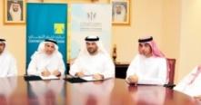 اتفاقية تعاون بين اقتصادية الشارقة وبنك دبي التجاري