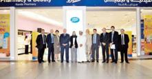 شركة بووتس تفتتح أول متجر لها في السوق الحرة لمطار دبي
