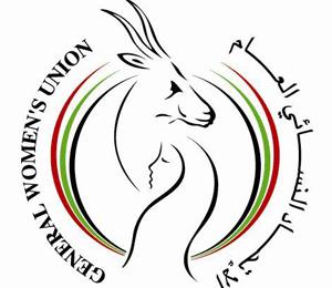 وفد المجموعة العربية الدبلوماسية يطلع على برامج الاتحاد النسائي العام