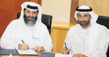 مؤسسة محمد بن راشد توقع مذكرة شراكة مع جمعية مهندسي الإمارات