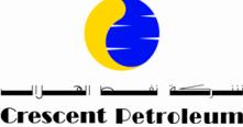 شركة نفط الهلال تؤكد إمكانية زيادة إنتاج الغاز الخليجي