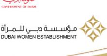 دائرة السياحة تدعم مؤسسة دبي للمرأة