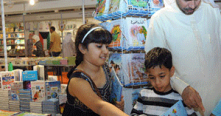 معرض الشارقة للكتاب يسجل حضور أكئر من 135 ألف زائر