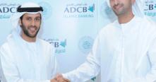 بنك أبوظبي التجاري للصيرفة الإسلامية يوفر حلولاً مصرفية لتمويل نفقات السفر