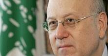 المحاسبون المجازون في لبنان يعترفون بشهادة المجمع العربي ACPA