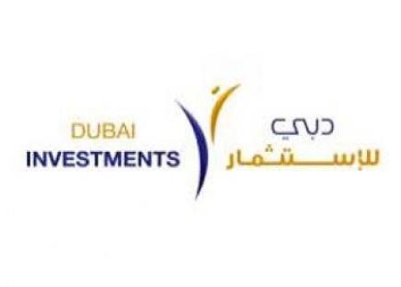 شركة دبي للاستثمار تطرح صكوك بقيمة 1.1 مليار درهم الشهر القادم
