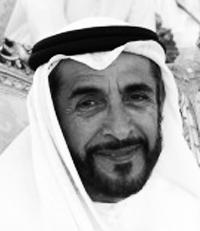 فرج علي بن حموده