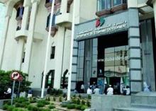 اقتصادية دبي تطبق أول نظام للدوام الذكي في الإمارات