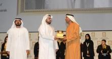 تكريم شرطة أبوظبي ضمن الشركاء والداعمين لجائزة الشباب العربي الدولية