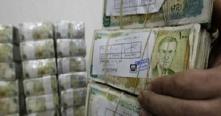 أكبر 10 رجال أعمال سوريين مساهمين في المصارف الخاصة