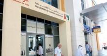 اقتصادية دبي تعتزم بدء مشروع للتفتيش الذكي بالإمارة قريباً