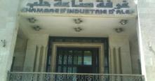 إعادة تشكيل مجلس إدارة غرفة صناعة حلب والشهابي رئيساً