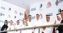 دبي للاستثمار تدرج صكوكاً بقيمة 1.1 مليار درهم في ناسداك