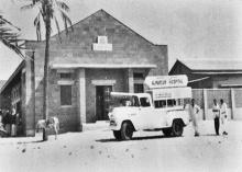 إطلاق متحف مستشفى آل مكتوم