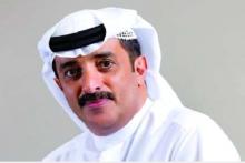 ماركة أول شركة مساهمة عامة تُأَسس في الإمارات