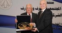 اتحاد الغرف العربية يكرّم طلال أبو غزالة