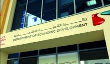 قطاع السيارات في دبي الأكثر صداقة للمستهلك بالنصف الأول