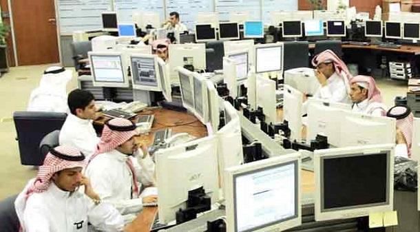 انخفاض مؤشر السوق السعودي 1%