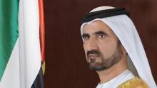 محمد بن راشد يُطلق متحف المستقبل ضمن فعاليات القمة الحكومية