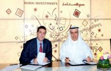 دبي للاستثمار توقع مذكرة تفاهم مع جامعة البلمند