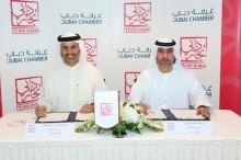 اتفاق بين برنامج تجار دبي ومؤسسة إنجاز لتعزيز ريادة الأعمال