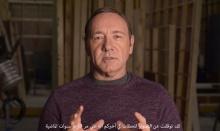 فيديو: إطلاق أكاديمية الشرق الأوسط لفنون المسرح