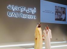 محمد بن راشد يمنح فاطمة بنت مبارك ميدالية أوائل الإمارات