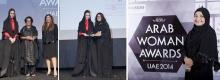 الاحتفاء بـ15 إماراتية ملهمة في حفل جوائز المرأة العربية
