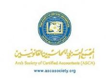 أبوغزالة: شركات الإمارات ملتزمة بمعايير المحاسبة الدولية