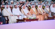 الشيخ أحمد بن راشد يفتتح منتدى فقه الاقتصاد الإسلامي