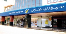الإمارات الإسلامي يطلق منصة جديدة لصرف العملات الأجنبية