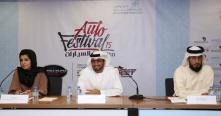 العاصمة تستضيف مهرجان السيارات 2015 خلال أيام