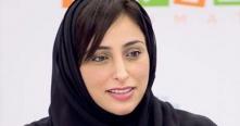 الشيخة بدور القاسمي تترأس وفد الإمارات إلى معرض بانكوك للكتاب