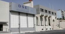 انتخاب القلاع رئيساً لمجلس إدارة سوق دمشق للأوراق المالية