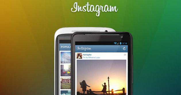 شبكة Instagram تطلق أداتين جديدتين لتعديل الصور