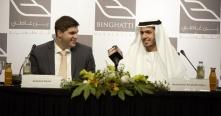 بن غاطي للتطوير تطلق مشروعاً سكنياً بقيمة 170 مليون درهم