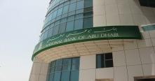 أربع شخصيات إدارية كبيرة تغادر بنك أبوظبي الوطني