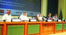 تعاون سعودي أوكراني بهدف تطوير طائرة لكافة الاستخدامات