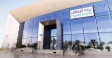 تعيين عبدالله العيسى رئيساً لمجلس إدارة بنك الرياض