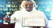 تكريم الحبتور بجائزة أفضل مستثمر سياحي عربياً