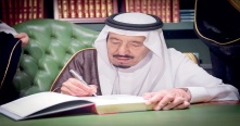 مرسوم ملكي بالموافقة على مذكرة تفاهم تجمع المملكة والصين